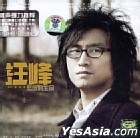 InAssociation with YesAsia.com